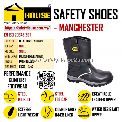 HOUSE MANCHESTER SAFETY SHOES C/W STEEL TOE CAP & STEEL MID SOLE